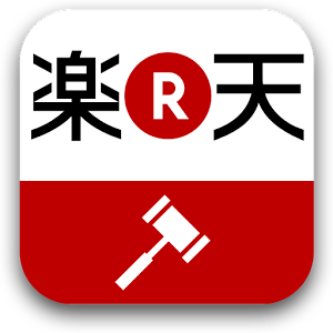 jp.co.rakuten.auction.android.search
