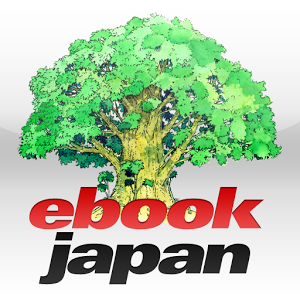 icon.jp.ebookjapan.ebireader