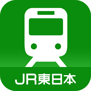 icon.jp.co.jreast.trainserviceinfo