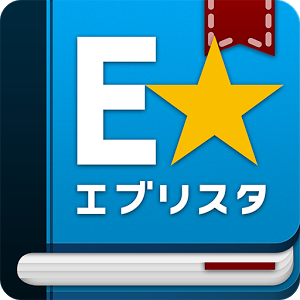 icon.jp.everystar.android.estarap1